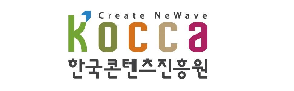 로고 Create NeWave Kocca 한국콘텐츠진흥원
