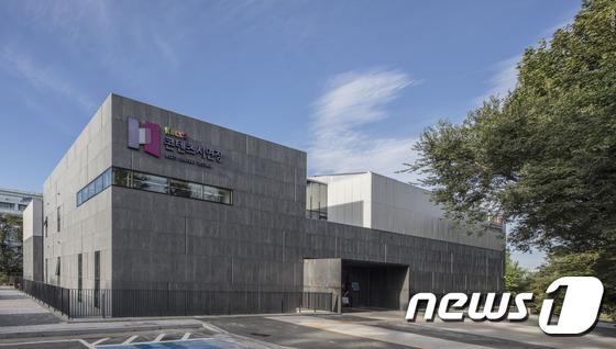NEWS1 홍릉 콘텐츠 시연장 전경 사진