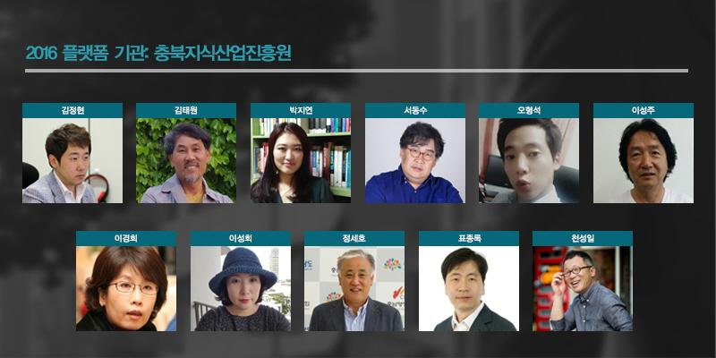 충북지식산업진흥원