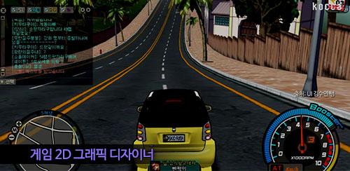 게임 그래픽 직업의 이해 2 - 게임 2D 그래픽 디자이너 - 메인 이미지