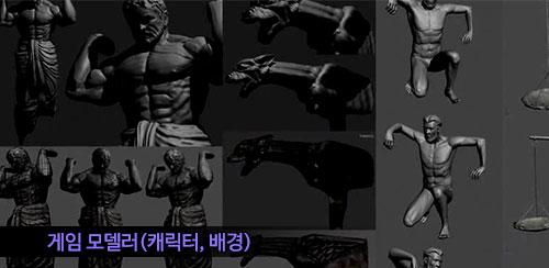 게임 그래픽 직업의 이해 3 - 게임 모델러(캐릭터, 배경) - 메인 이미지